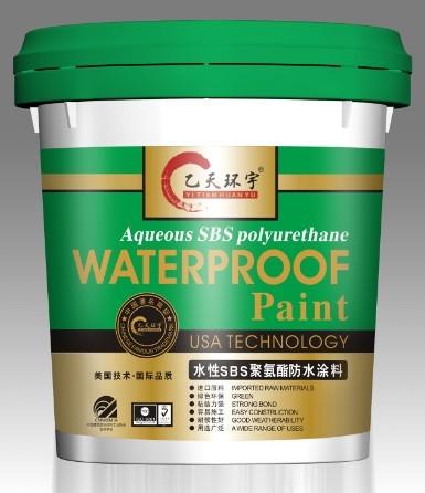 新型屋顶防水材料乙天环宇水性SBS防水材