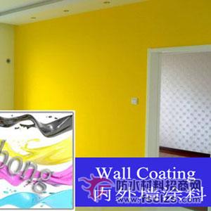 MB-建筑内外墙涂料