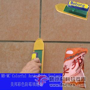 点击查看MB-MC彩色防霉填缝剂详细说明