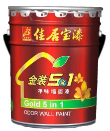 中国大陆-香港双注册知名品牌佳居宝快乐宝贝健康儿童漆