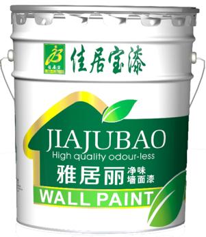 中国大陆-香港双注册知名品牌佳居宝雅居丽净味墙面漆