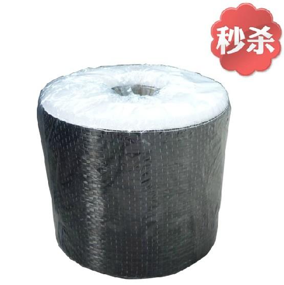 建筑碳纤维布 加固 12K 300g/㎡