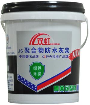 聚合物水泥防水涂料(美国双虹)