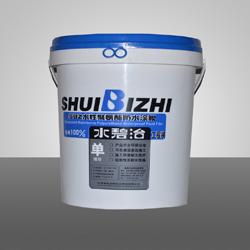 SBZ-002 单组份水性聚氨酯防水涂膜