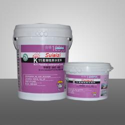 SBZ-003 K11 柔韧性防水浆料