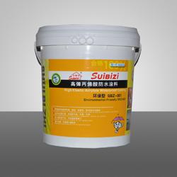 SBZ-001 高弹丙烯酸防水涂料