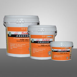 SBZ-005 JS 复合防水涂料