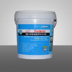 SBZ-004 101渗透结晶型防水灰浆