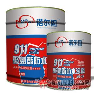 NG-25 911聚氨酯防水防水 产品图片