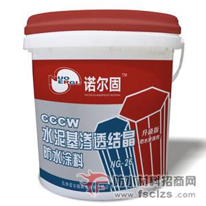 点击查看NG-26水泥基渗透结晶防水涂料详细说明