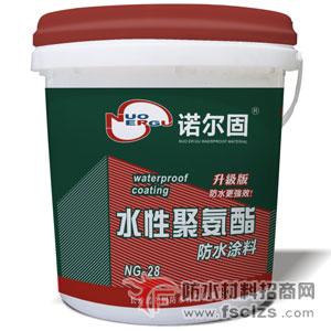 点击查看NG-28水性聚氨酯防水涂料详细说明