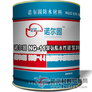 点击查看NG-11聚氨酯水性灌浆料湖南生产厂家供应详细说明