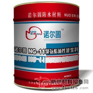 诺尔固NG-12 聚氨酯油性灌浆料 湖南生产厂家供应