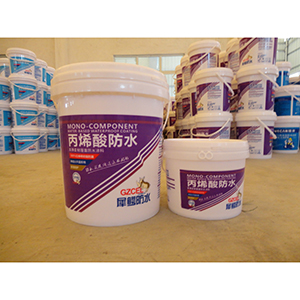 点击查看单组份丙烯酸防水涂料可调色详细说明