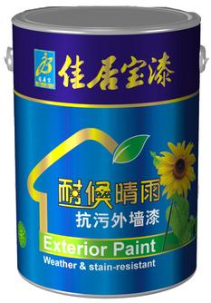 中国大陆-香港双注册知名品牌佳居宝耐候晴雨抗污外墙漆 7KG