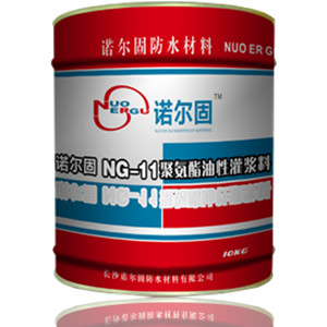 NG-12 聚氨酯油性灌浆液
