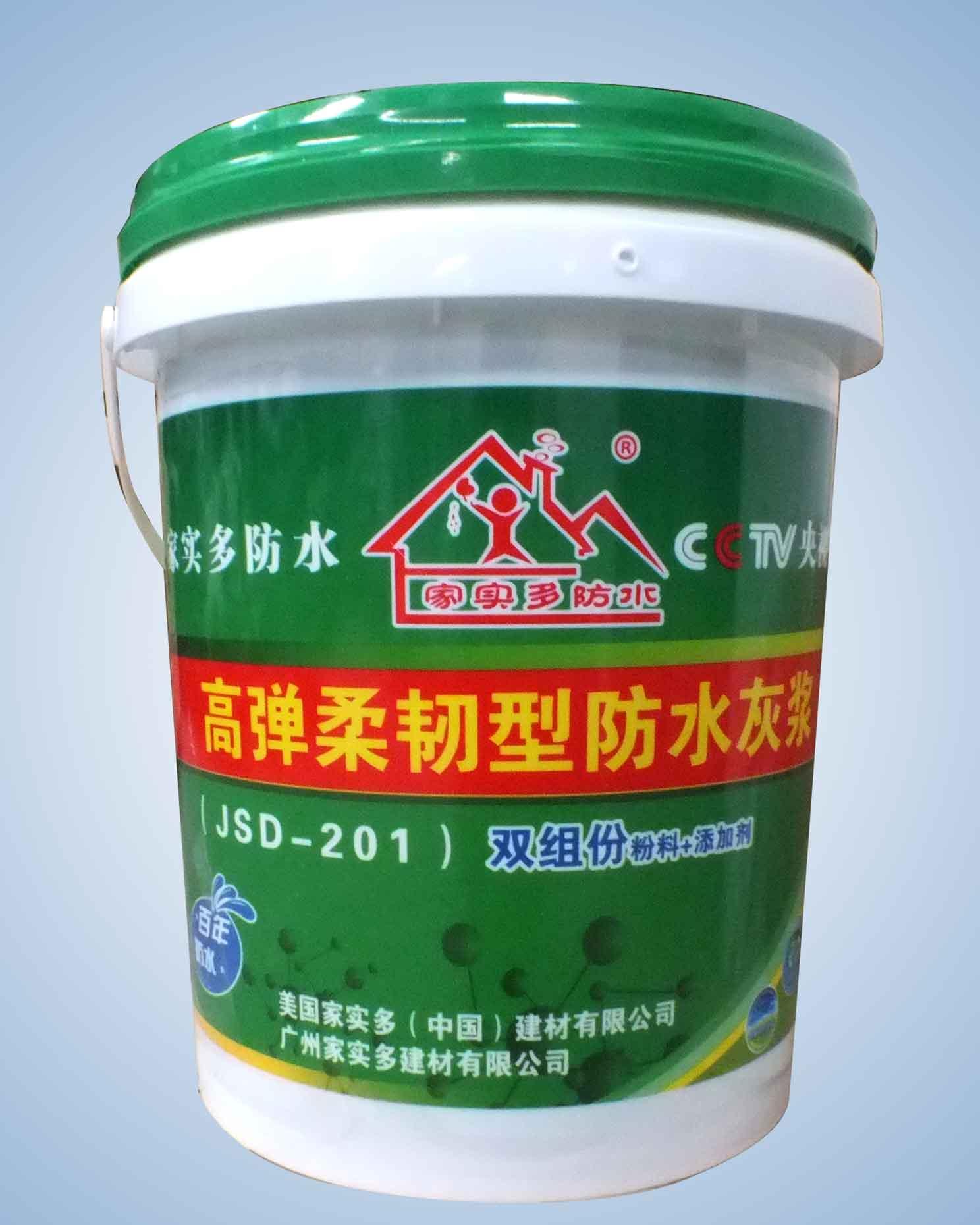 家实多防水品牌:高弹柔韧型防水涂料
