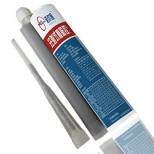 NG-13 双塑料管包装植筋胶