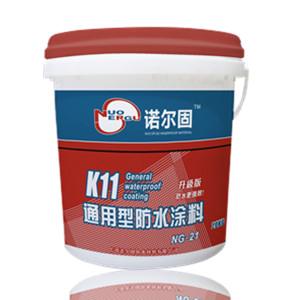 NG-21 II型K11通用型防水涂料