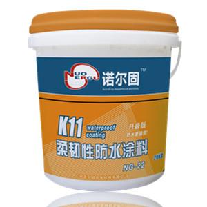 NG-22 II型K11柔韧性防水涂料