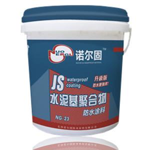 NG-23 II型JS复合防水涂料