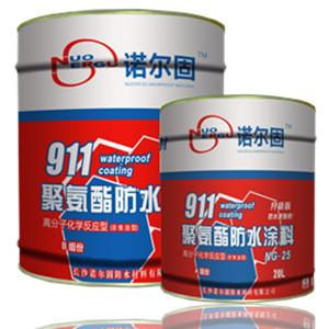 NG-25 II型911双组份聚氨酯