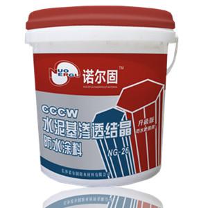 点击查看NG-26水泥基渗透结晶防水剂详细说明