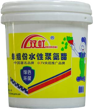 单组分聚氨酯防水涂料SH-305