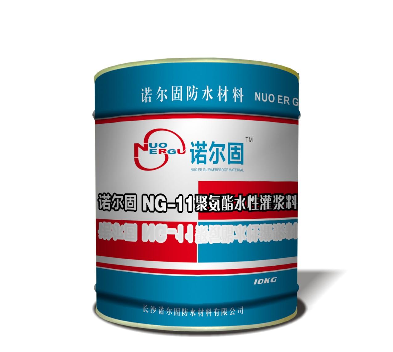 NG-11 聚氨酯水性灌浆料 10kg