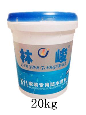 K11家装专用防水浆料(渗透型)