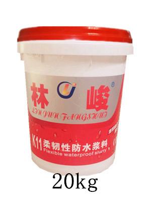K11柔韧性防水浆料(渗透型)