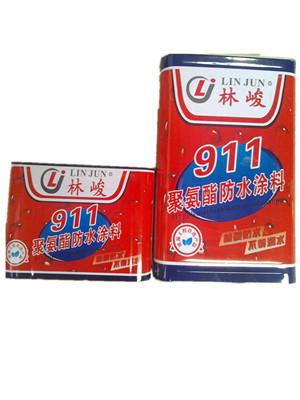 点击查看重庆林峻911聚氨酯防水涂料(双组份)详细说明