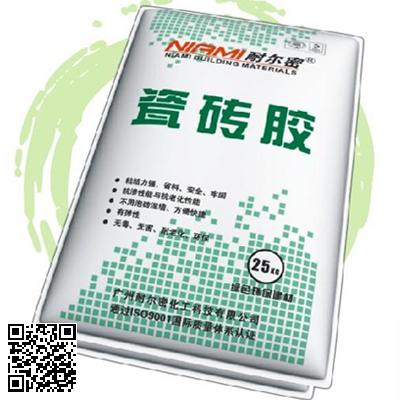 点击查看广东防水品牌广东防水厂家强力瓷砖胶详细说明
