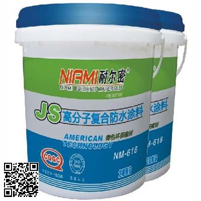 点击查看广东防水品牌广东防水厂家JS高分子复合防水涂料详细说明