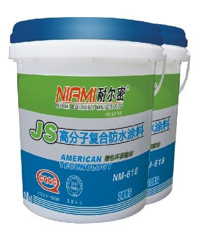 点击查看广东防水品牌JS高分子复合防水涂料厂家批发零售价格详细说明