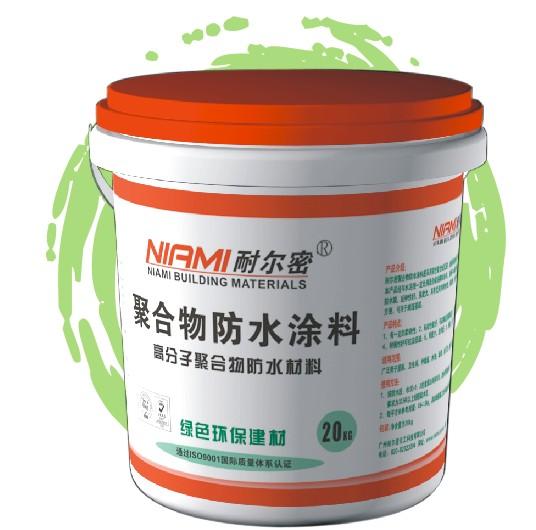 点击查看广东防水品牌广东防水厂家聚合物水泥基(JS)防水涂料详细说明