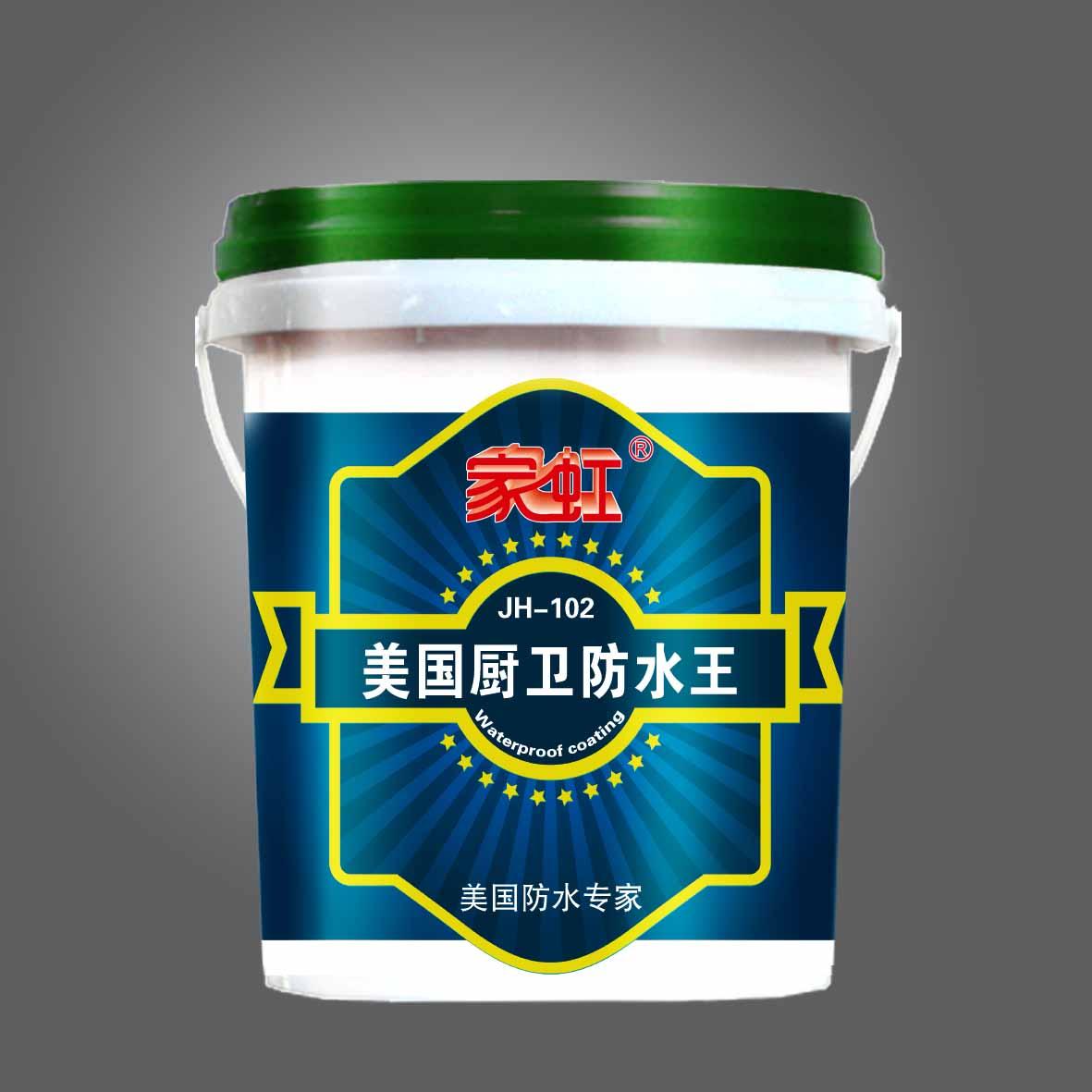 防水涂料 广州家虹建材品牌 产品图片