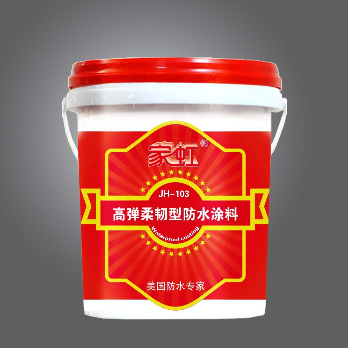 广东防水涂料厂家 聚合物防水代理 产品图片