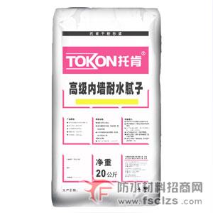 TK2102高级内墙耐水腻子 产品图片