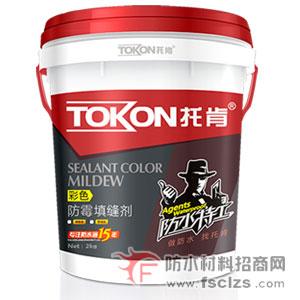 点击查看TOKON托肯・彩色防霉填缝剂详细说明