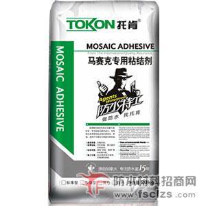 马赛克粘结剂 产品图片