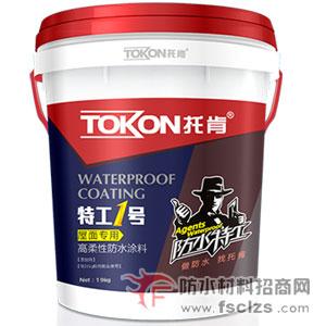 屋面专用高柔性防水涂料