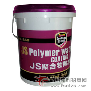 JS聚合物防水浆料