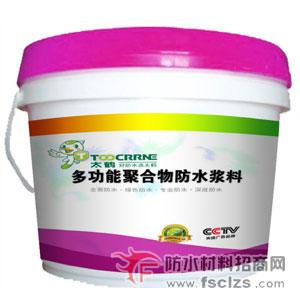 多功能聚合物防水浆料详细说明