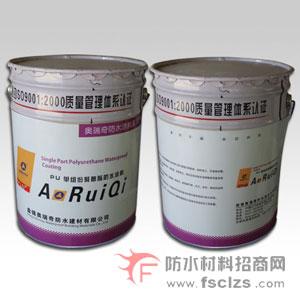 点击查看(PU)单组份聚氨酯防水涂料详细说明