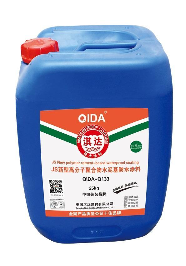 点击查看供应广西JS高分子聚合物水泥基防水涂料详细说明