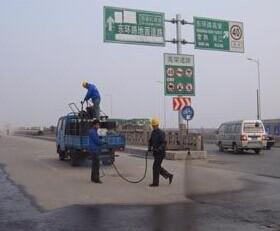 家虹甘肃PB-2型改性沥青桥面防水材料厂家