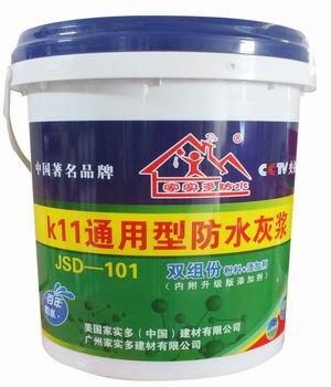 最实惠的防水材料|涂料