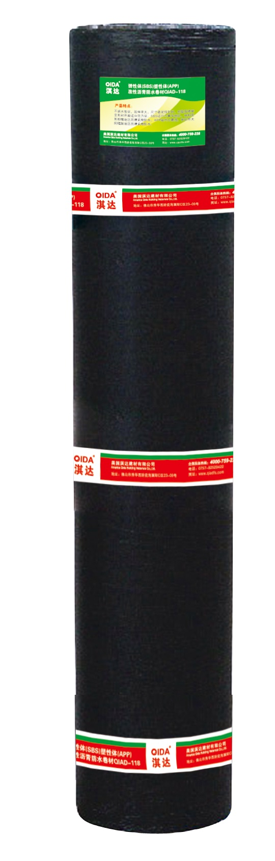 塑性体(APP)沥青防水卷材详细说明