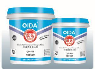 淇达品牌外墙透明防水涂料(QD-108)